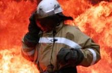 Что такое пожарный пруд?