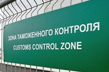 Какого таможенного брокера выбрать в СПб?