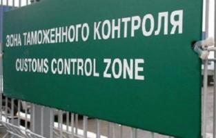 Где заказать услуги таможенного брокера в СПб?