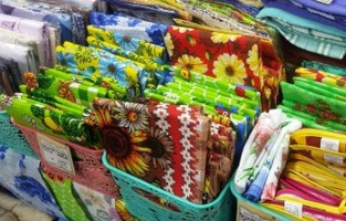 Где заказывать ивановский текстиль?