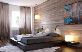 Как подобрать светильник для комнаты?