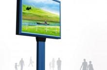 Зачем нужны уличные видеоэкраны?