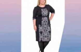 Где найти женскую одежду больших размеров?