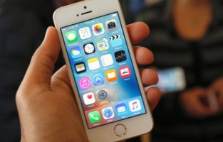 Где в Украине найти iphone xs max 512 gb и другие модели смартфонов фирмы Apple?
