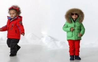 Где найти широкий ассортимент верхней детской одежды?