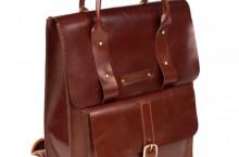 Где найти кожаную сумку?
